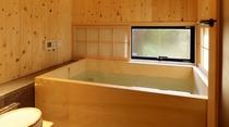 西館のお風呂