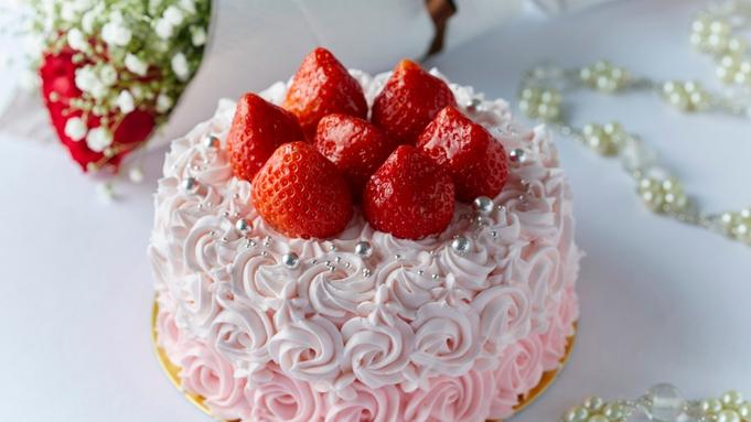 【スイートルームで過ごす記念日】バラの花束をイメージしたデコレーションケーキ&朝食付※入園保証なし