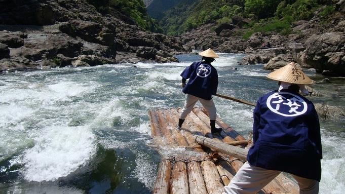 筏に乗っての急流下りで自然の中を大冒険! 「北山川筏下り体験付宿泊パック」(2食付き)