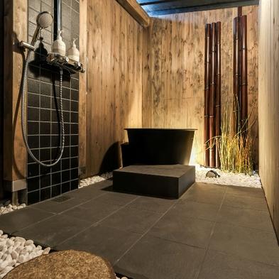 【秋冬旅セール】【素泊まりプラン】「京都の暮らしに出会える宿」一棟貸しの町家