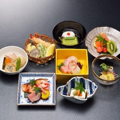 【夕食プラン】「西陣魚新」×「香柏」で愉しむ名料亭の仕出し