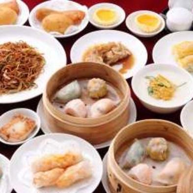【夕食プラン】京都で人気の香港飲茶店「星街」で本格中華を堪能