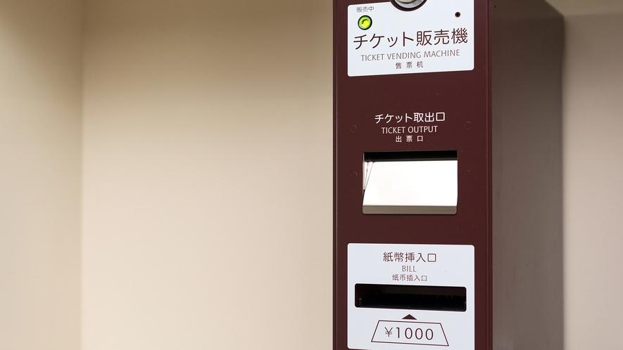 【VOD販売機】