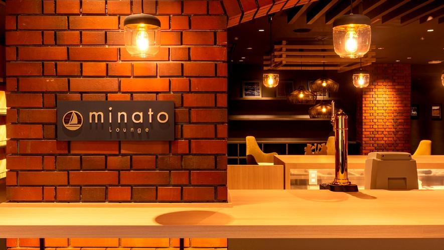 2Fカフェ&バーラウンジ「minato」