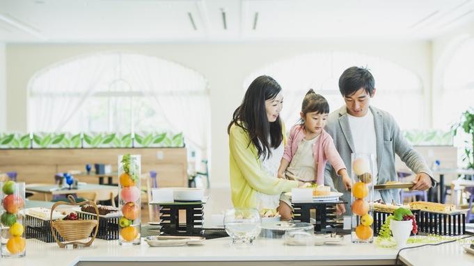 【花火観覧席付き】ハウステンボス夏休み♪(朝食付)
