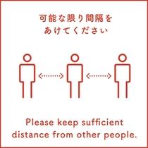 【お客様へのお願い】