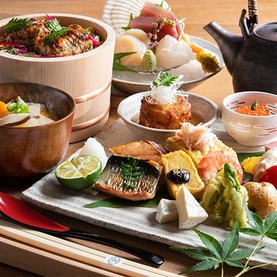 【楽天トラベルセール】ポイント10倍!北海道旬食材をまるごとこだわり【和御膳】  朝食付