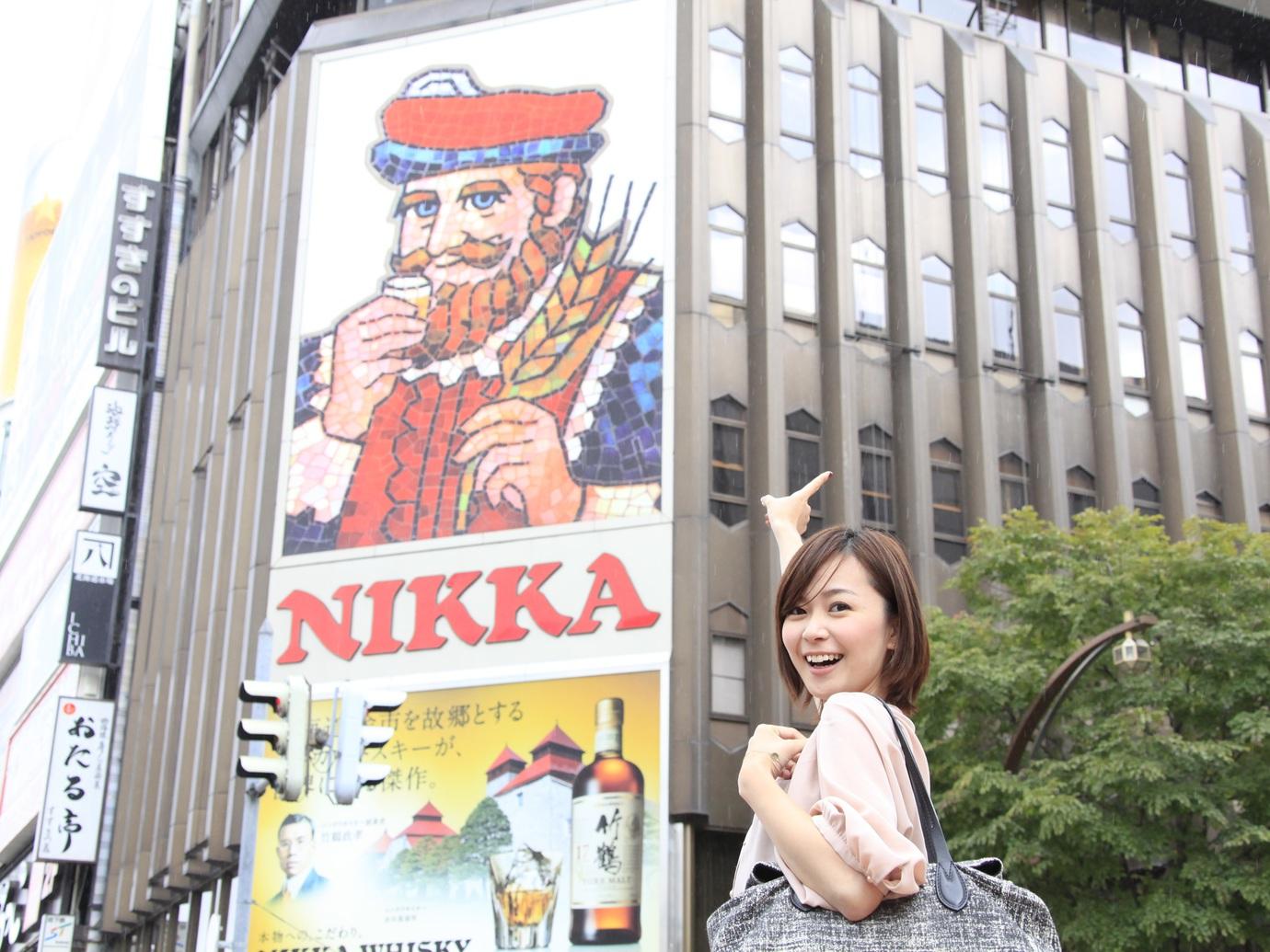 すすきの繁華街 / Susukino downtown area