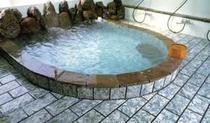 伊豆石の岩風呂