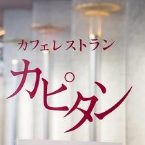 <ご朝食>松花堂弁当・ベーコンエッグ+(ご飯、パンなどの)セミバイキングです♪