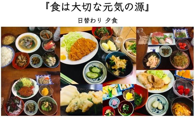 【男性限定】1泊/2食付き『朝食・夕食』 スタンダードプラン