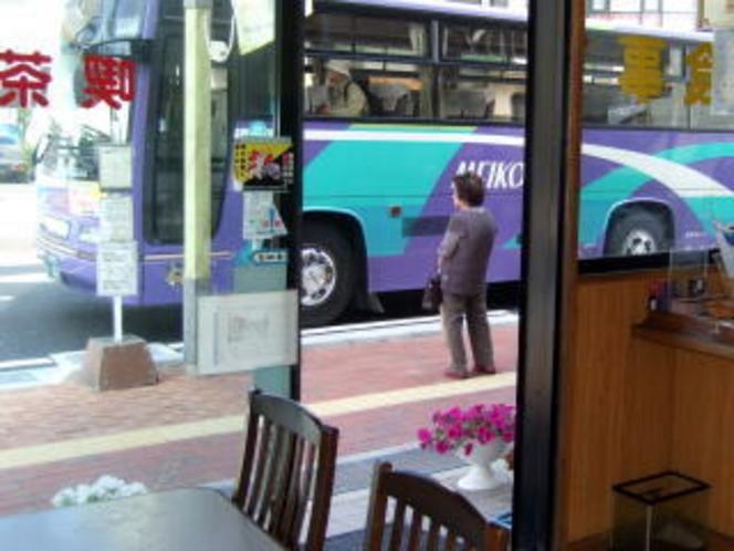 バス停名:バスセンター前】