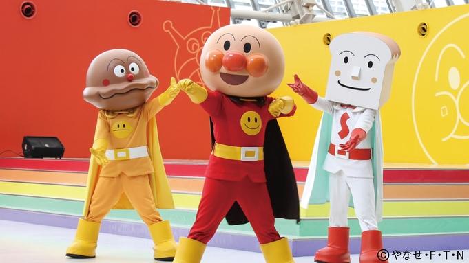 【食事無し】ファミリーおすすめ★福岡アンパンマンこどもミュージアムinモール入場券付き♪