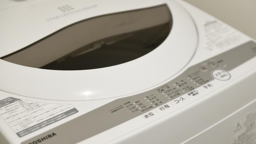 洗濯機 ※スーペリアツイン除く