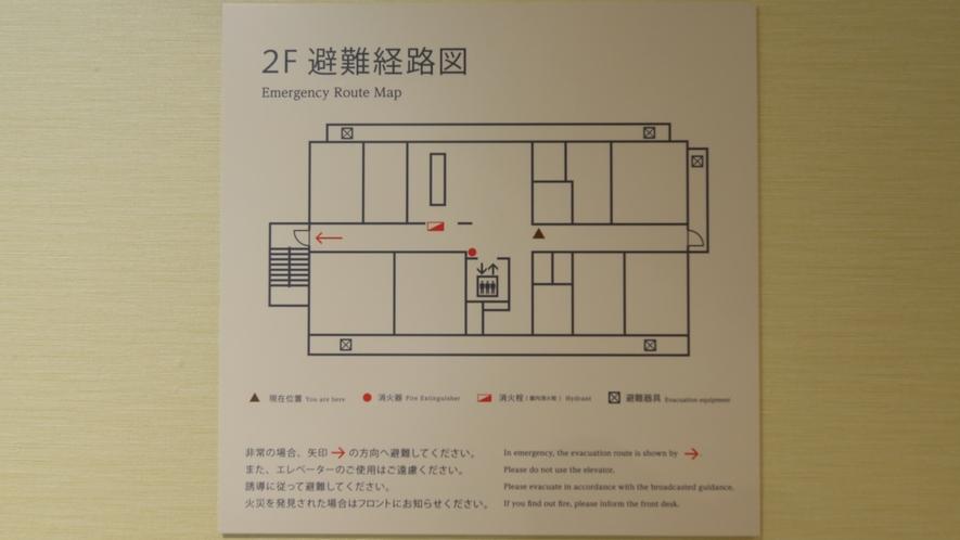 【1階避難経路図】