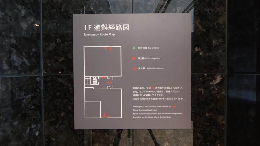 【2階避難経路図】