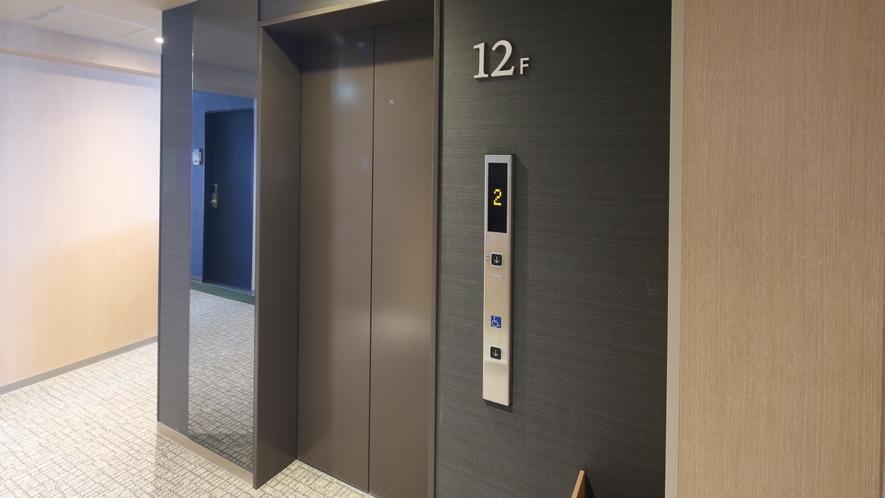 【12階エレベーター】