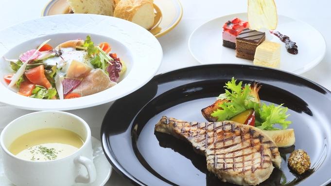 【平日限定】ご夕食を軽めに楽しむお得な1泊2食付きプラン<季節限定セット▽2食付>