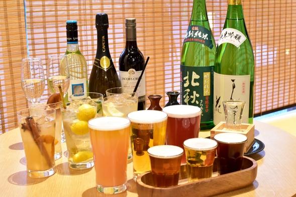 ハッピーホテルステイ【川崎東海道クラフトビール付】プラン♪