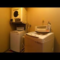 長期宿泊可能な設備!『洗濯機・乾燥機』