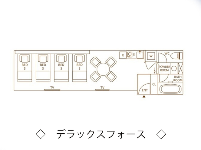 【デラックスフォース】平面図
