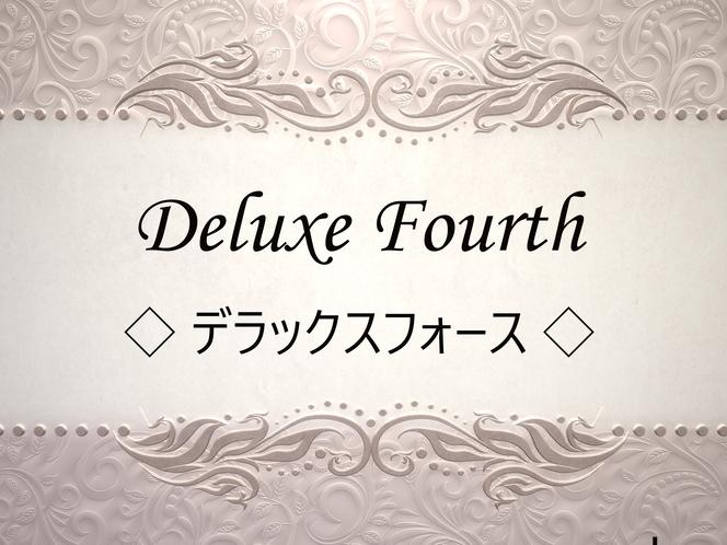 【37.3㎡・定員4名様】ベッド:シングル4・キッチン・TV2台・テラス