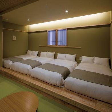 ◆【平日限定でお得!】新築♪檜風呂付き町屋風の宿屋♪【素泊まり】