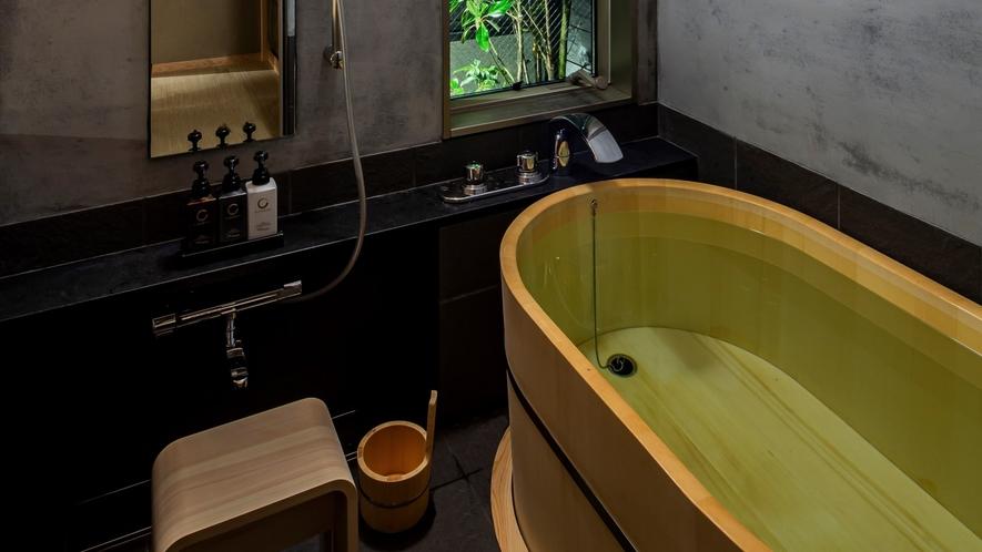 ■古門戸風呂
