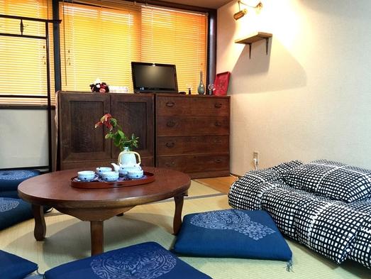 和歌山市宿泊とくとくプラン1名様あたり最大2500円割引済み(うち市補助あり)和室最大4名