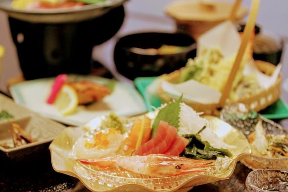 【秋冬旅セール】【1泊2食付】2021年♪新年コロナに負けるな!会席料理プラン♪