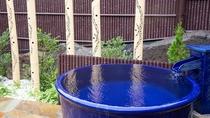 *【グランピング専用温泉露天風呂】陶器のお風呂で癒しのひと時をお過ごしください。