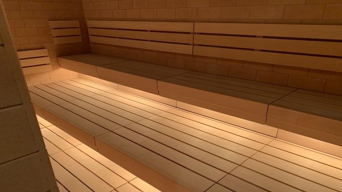 デイユース【最大7時間】★15時〜24時 <天然温泉大浴場・サウナ完備>