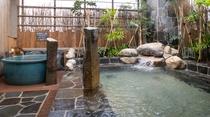 【天然温泉大浴場・女子】露天風呂 (湯温:約42℃~43℃)