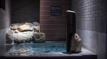 【天然温泉大浴場・女子】強冷水風呂 (水温:約12℃~13℃)