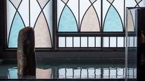 【天然温泉大浴場・男子】内風呂 (湯温:約41℃~42℃)