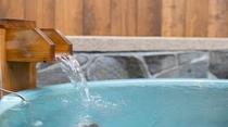 【天然温泉大浴場・女子】露天壺風呂 (湯温:約43℃~44℃)