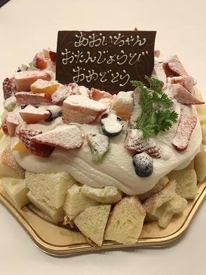 【記念日プラン】1日1組限定!!オーナーおまかせ大満足懐石コース★ケーキ付き☆完全個室で食事