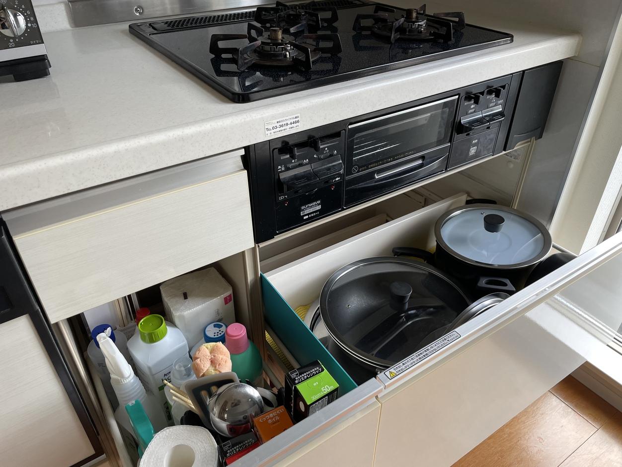 洗剤&調理器具