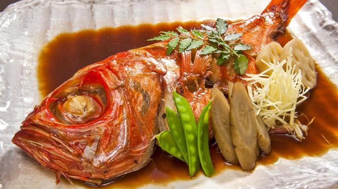 【金目鯛煮つけ(1泊夕食)プラン】当館名物!秘伝のタレで煮たほくほく金目鯛1本煮を+2000円で堪能