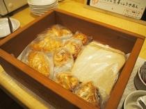 パン 個包装