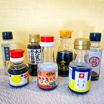選べる醤油