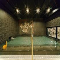 ◆人工高濃度炭酸泉大浴場◆