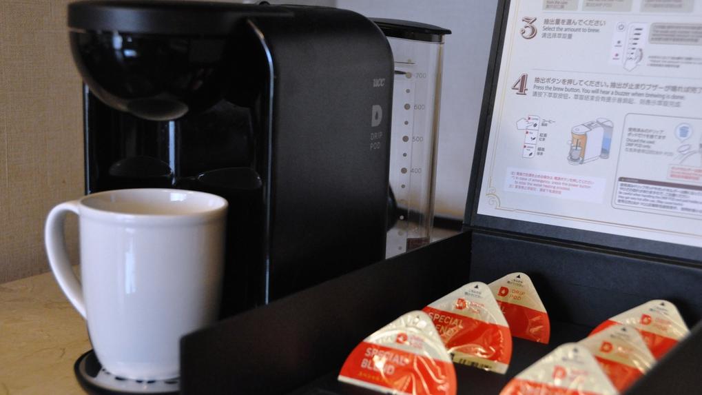コーヒーマシンサービス