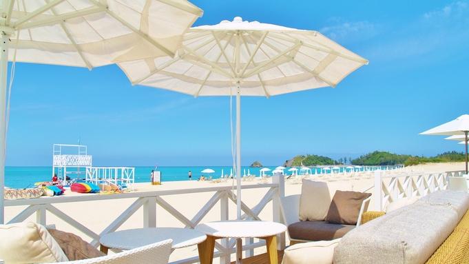 【秋冬旅セール】【沖縄Days】碧い海と白砂のビーチを望むクラブラウンジアクセス付<夕朝食付>