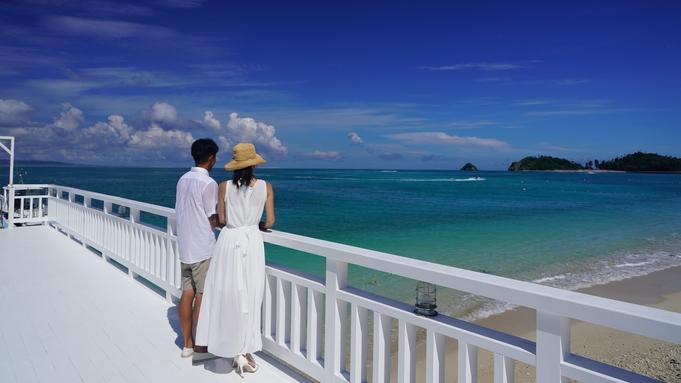【秋冬旅セール】【沖縄Days】碧い海と白砂のビーチを望むクラブラウンジアクセス付<朝食付>