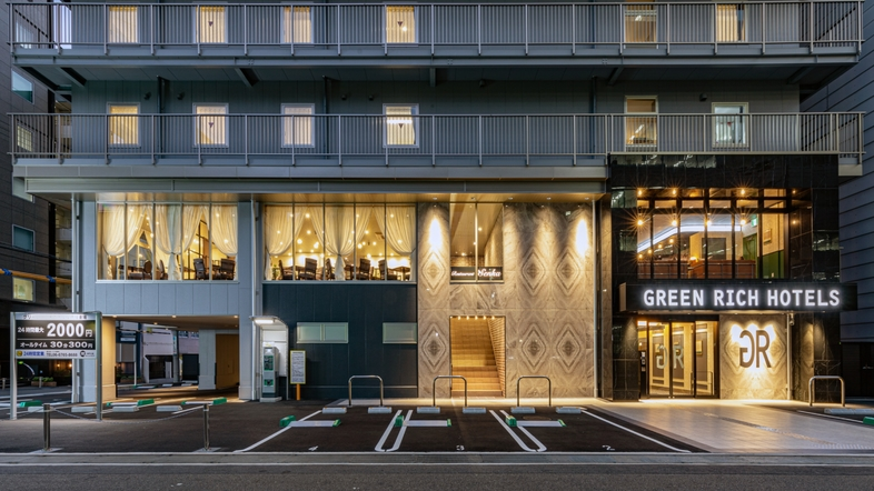 グリーンリッチホテル神戸三宮 人工温泉・二股湯の華