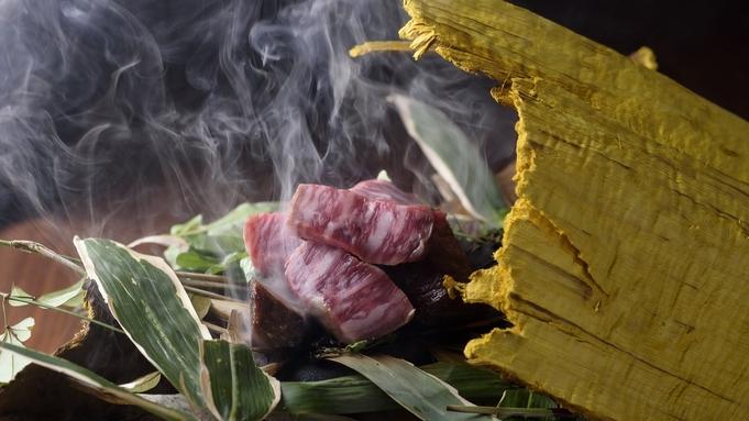 【1周年記念】エステ100分コース付 Spa by sisleyエステコース付宿泊プラン/日本料理