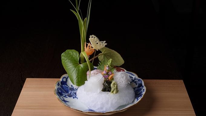「ふふ 奈良」基本1泊2食付/日本料理