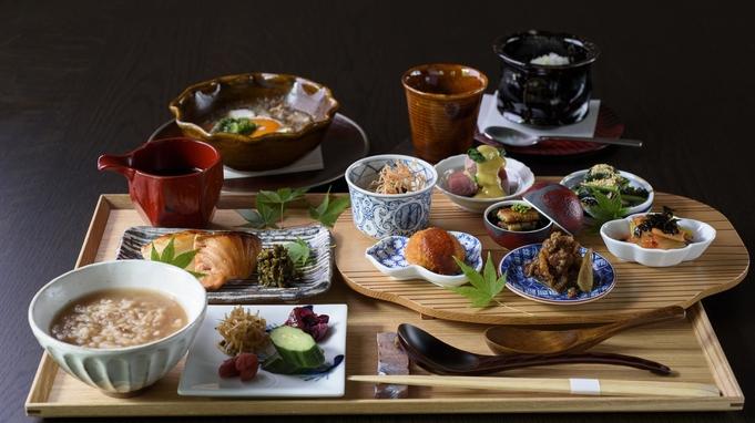ふふ 奈良 1泊朝食付きプラン