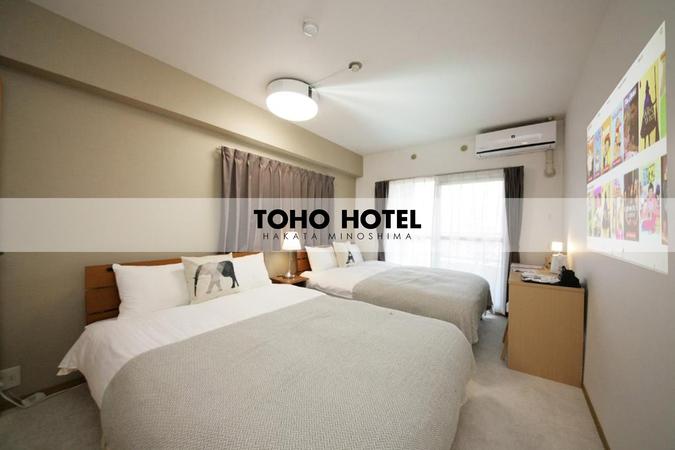 東邦ホテルグーム博多美野島